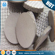 Monel 400 sintered wire mesh Microns porous sintered filter mesh