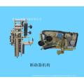 mécanisme de disjoncteur porte pour armoire de haute pression