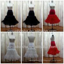 Petticoat Multi Color Bonne qualité Tulle utilisé pour la robe de mariée / robes de mariée