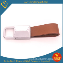 China Factory Price High Quality Brown PU Genuine Leather Car Key Chain with Customized Logo