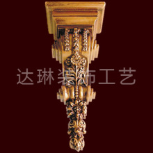 Accessoires de matériaux décoratifs de style européen et de luxe Dl-2854