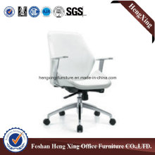 Modern High Back Leather Executive Boss Office Chair (HX-NH005A)