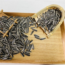 Raw Natural cheapest price sunflower seed 601