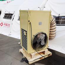 60000BTU Portable Camping Cooler Air Conditioner