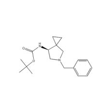 SITAFLOXACIN Intermediário 7 CAS 144282-37-1