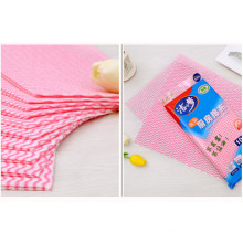 Pink Printing Kitchen Towel