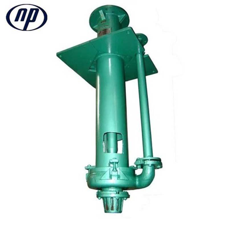 Vertical Slurry Pump8