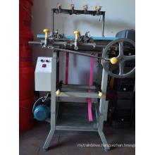 Cardigan Planket Knitting Machine