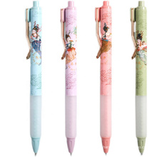 Chinese Style Cute Gel Pen Classical Character Flying Pattern Metal Clip Colors Gel Pens Set