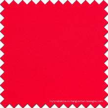 Эластичная хлопчатобумажная ткань Spandex Twill с различными цветами