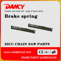 25CC chainsaw parts brake spring
