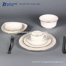 Чистая белая фарфоровая посуда с тиснением роза узор столовая посуда