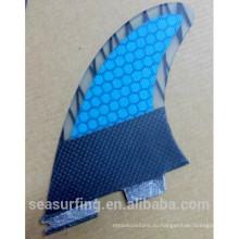 2016 синий цвет шестигранной прочный серфинга плавник мягкий доски для серфинга фин популярные