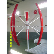 Gerador de energia de vento de eixo vertical de 300W