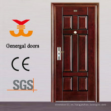 ISO9001 Utility Safety puerta de acero externa