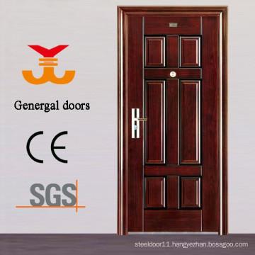 ISO9001 Utility Safety external steel door