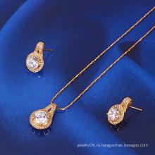Горячий комплект ювелирных изделий сбывания Xuping роскошный (61025)