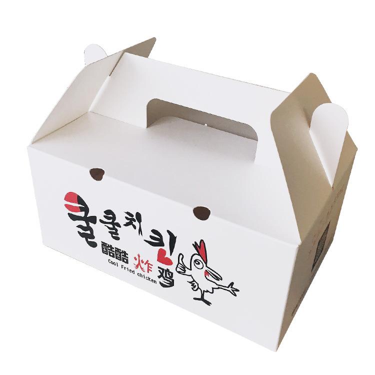 Printed Art Paper Box