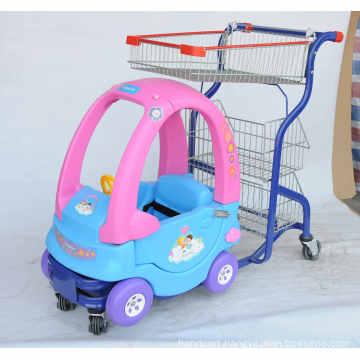 Kid Trolley