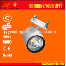 2015 New Bridgelux Shop 30w /50W cob led track light