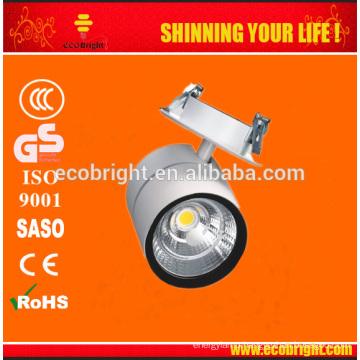 clothing store led track light housing 50w
