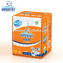 2015 New Cheap Printed Disposable Diaper For Old People