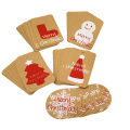 Custom Christmas Tree Round String For Gift Tags
