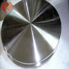 Haute qualité Ti pulvérisation titane tio2 cible / disque prix par