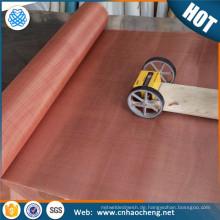 Trade Assurance 40 60 80 100 120 200 Mesh rot Kupferlegierung gewebt Netting Emi Schild Metall Tuch