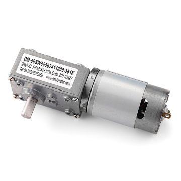DM-58SW 555 37mm 12v 100 rpm dc worm motorreductor