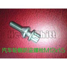 Gr5 Titanium anti-theif wheel hub bolt