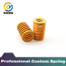Die Spring for Injection Mould-Not-Standardparts