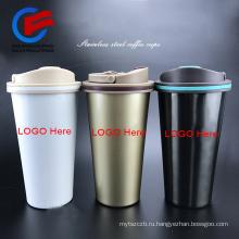 Кружка кофе путешествия кружка стакан чашка кофе Thmo кружка кофе термос с ручкой 2018 Новый