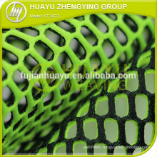 2015 popular new fashion fabric mesh fabric