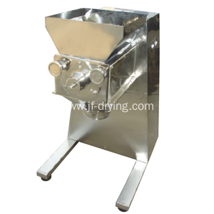 Wet Powder Swing Granulating Machine