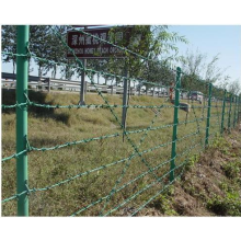 High strength PVC coated Holland wire fence