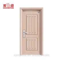 Китай интерьера стали основной дизайн двери