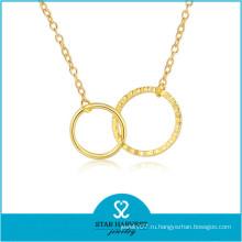 Китай сразу изготовление цепи шарика ожерелье позолоченные (Н-0297)