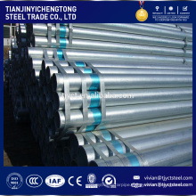carbon pipe galvanized tube 50mm mild steel round pipes