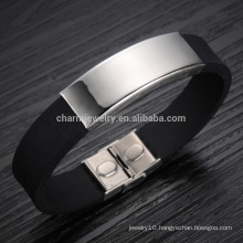 2015 new Korean version of the influx of goods titanium steel silicone bracelet men bangle bracelet smooth PH867