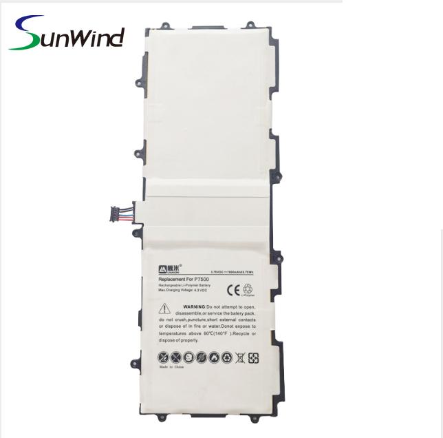 samsung p7500 battery