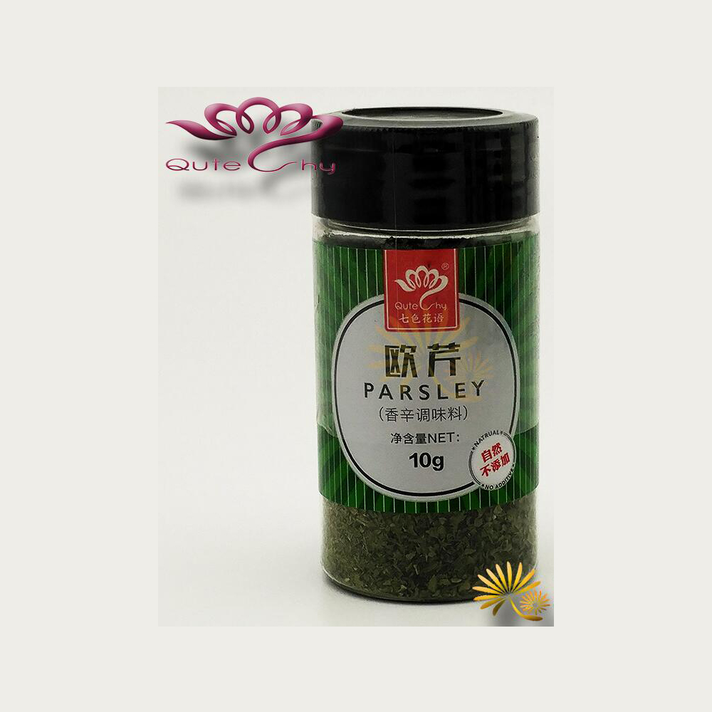 High Quality Parsley Seasoning