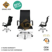 Negro cuero silla de la oficina de Eames (GV-OC-H306)