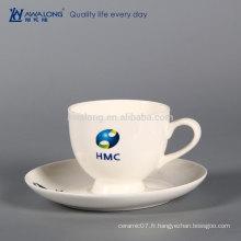 200ml personnalisation de la marque Pure White Fine Ceramic Cup avec poignée, tasse et jeu de soucoupe