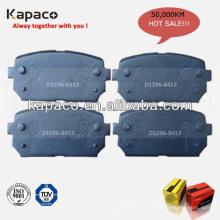 Plaquette de frein en gros haute qualité D1296-8413