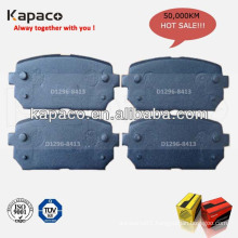 High -quality wholesale brake pad D1296-8413