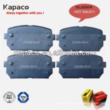 High -quality wholesale brake pad D1296-8413