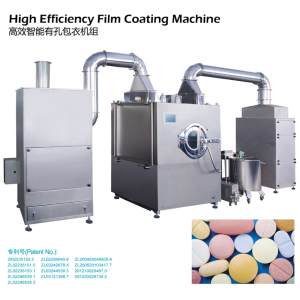 Automatic film sugar coating machine