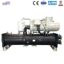 Water Cooled Screw Flooded Chiller