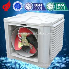 Sistema de refrigeración industrial Refrigerador de aire evaporativo de descarga lateral